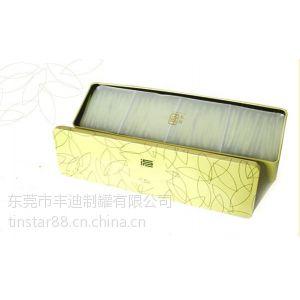 供应杭州西湖龙井长条形烟形盒