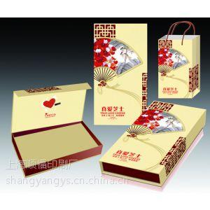 供应纸类包装制品}、纸盒包装、彩盒包装、纸类包装手提袋、顺福包装