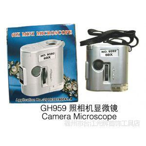 供应光辉首饰设备 鉴定工具 首饰工具 照相机显微镜