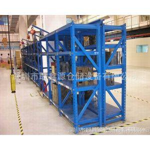 供应销售放模具的货架 带天车模具架 抽屉式模具架 模具设备
