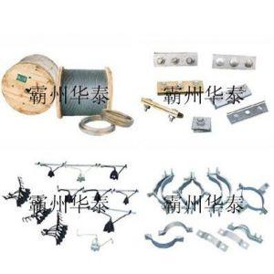 供应7股热镀锌钢绞线,夹板,抱箍,电缆挂钩