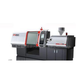 供应机械设备产品外观设计、外观造型设计、温州工业设计台州工业设计服务