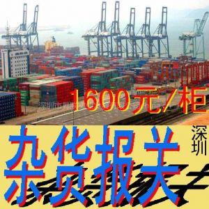 广州1200元/柜/商检报关/进出口代理/国际空运