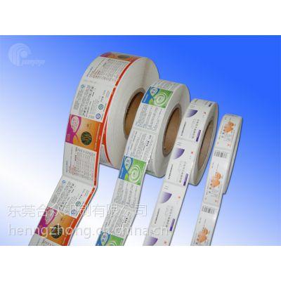 东莞自粘标签-自粘标签加工-广东自粘标签印刷