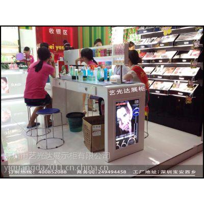 供应深圳化妆品展示柜加工厂