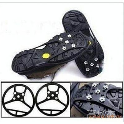简易冰爪冰爪防滑鞋套 冰爪防滑 防滑鞋链登山冰爪