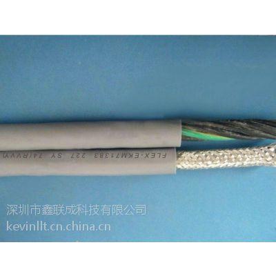 供应RVVP,RVV,RVB,RVVB电缆