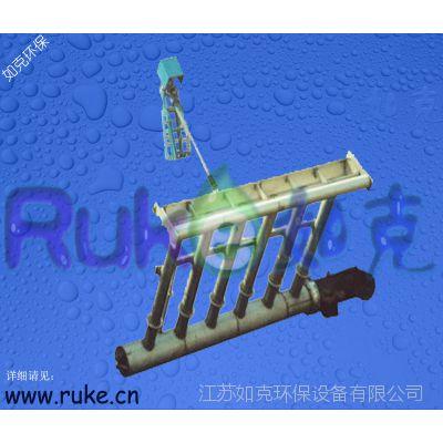 旋转式滗水器、虹吸式滗水器、浮筒式滗水器、四联杆滗水器
