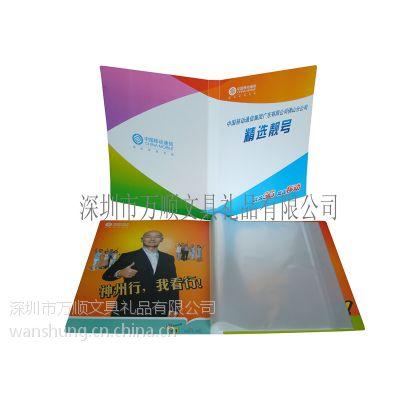 万顺供应电信资料册 中国移动选号本 联通号码本