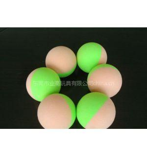供应EVA双色球 环保儿童EVA玩具制品 业高专业研磨球