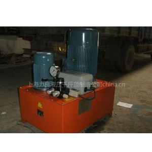 供应液压系统 进口液压元件 液压油缸