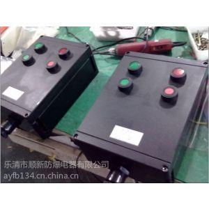 FQD-S-10/12防水防尘防腐电磁起动器