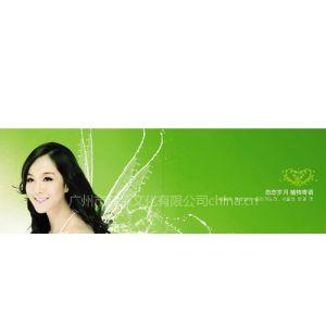 供应化妆品画册设计 品标志设计 品品牌策划