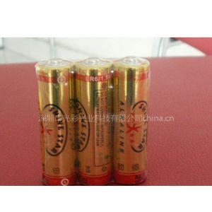 供应AA/LR6 环保碱性电池