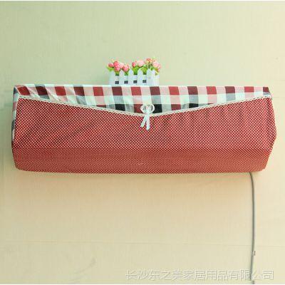简约韩式小花空调罩子挂机套 全包通用型 田园棉挂式防尘批发