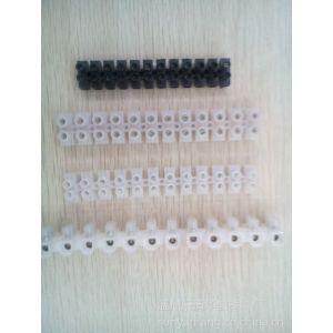 供应接线端子_PCB接线端子_导轨式接线端子_接线端子排