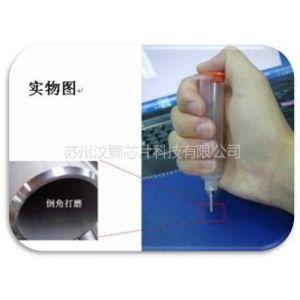 供应PDMS微流控芯片打孔器