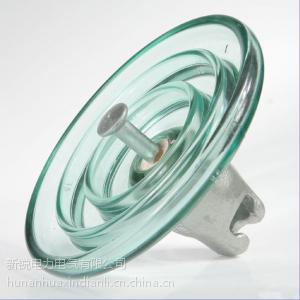 供应供应XHY钢化玻璃绝缘子