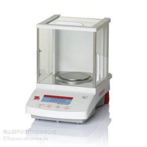 供应奥豪斯AR224CN电子天平-AR224CN奥豪斯分析电子天平