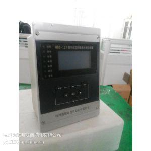 供应供应杭州南瑞微机保护HRS-147D电动机保护装置报价1600
