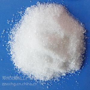 供应供应文翔食品级葡萄糖异构酶