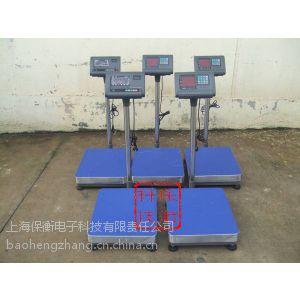 供应耀华200公斤不锈钢防水称真准,外冈300公斤寺冈立杆称价格