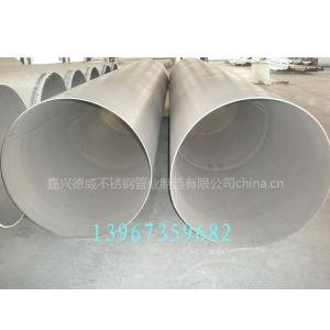供应不锈钢焊管库存