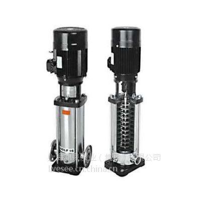 供应天津凯泉天津风力发电耐低温冷却液多级循环泵
