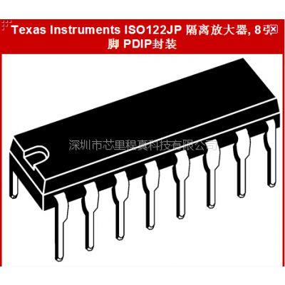 Texas Instruments ISO122JP 隔离放大器, 8引脚 PDIP封装