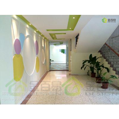 供应幼教中心设计 南京幼儿园设计 校园文化建设方案