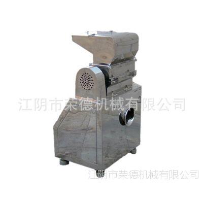 刀片式粗碎机、江阴荣德机械、专业生产厂家