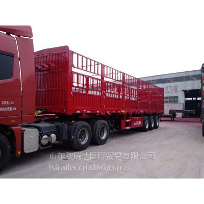 欧瑞达牌WZY9400CLX高强轻型仓栅式运输半挂车