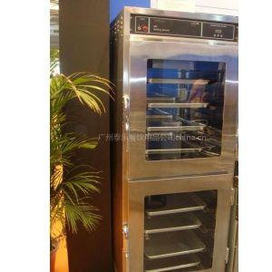 供应玻璃门直立式保温柜
