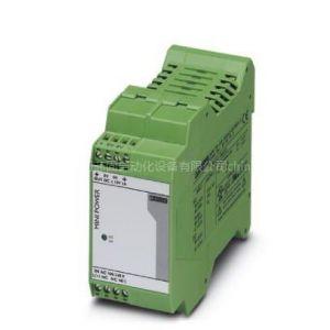 供应菲尼克斯UPS电源设备UPS-CP-4.5KVA/240AC