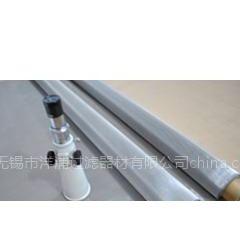 供应无锡洋浦不锈钢丝网 不锈钢丝网厂家销售苏州不锈钢丝网