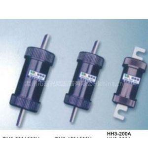 供应供应RM3、HH3有填料封闭管式低压熔断器