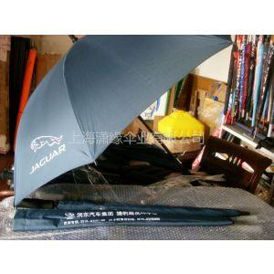 供应高尔夫伞定制、高尔夫礼品伞定做、上海高尔夫伞定制工厂