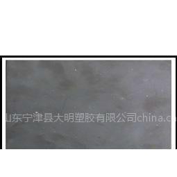 供应超高压延微晶板材
