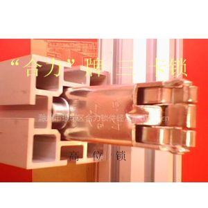 供应方柱,八棱柱专用三卡锁