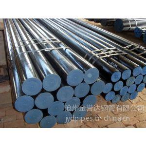 供应无缝钢管输送流体用,大口径无缝钢管,钢管制造,无缝钢管生产企业,钢管生产厂,碳钢无缝钢管