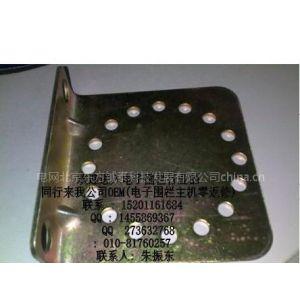 供应高压电网电子围栏15201161684朱振东