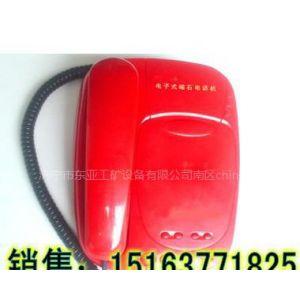 供应HC-6电子式磁石电话机