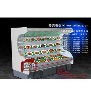 供应YK-冰欺凌展示柜 合肥保鲜点菜柜