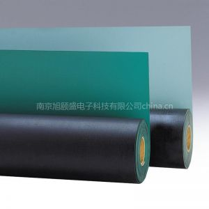 供应供应防静电台垫,南京防静电台垫,南京台垫