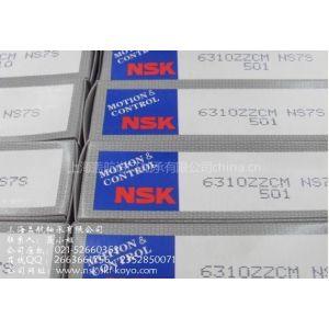 供应NSk微小型深沟球轴承6003-ZZCM
