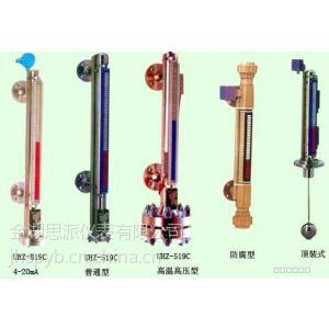 供应磁翻板液位计,高温高压型,蒸汽夹套式,顶装防腐型