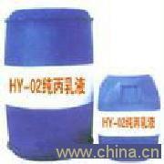 供应纯丙乳液 KR-272