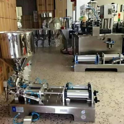 供应润滑油灌装机 冷却液灌装机 制动液灌装机 电热水袋半自动灌装机