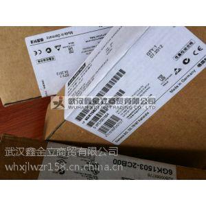 供应UR2机架集中式和分布式6ES7400-1JA01-0AA0西门子