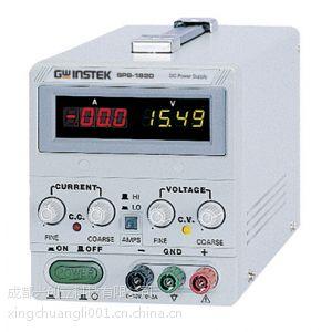 供应SPS-1820开关直流电源